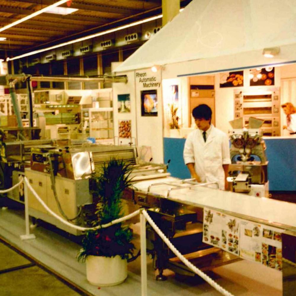 1990 - trade show